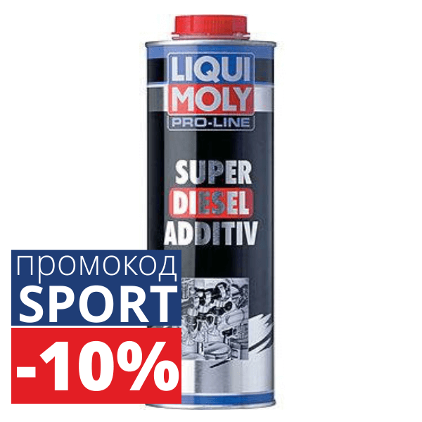 Присадка в дизельное топливо многофункциональная Liqui Moly Pro-line Super Diesel Additiv 1л (арт. 5176)