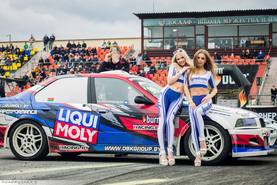 LIQUI MOLY TEAM
