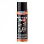 Мультиспрей 7 в одном Multi-Spray Plus 7