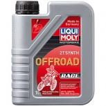 Синтетическое моторное масло для 2-тактных мотоциклов Motorbike 2T Synth Offroad Race