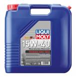 """Масло моторное  минеральное универсальное """"Liqui Moly THT Super SHPD"""" 15W-40"""