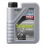 """Масло моторное полусинтетическое для скутеров двухтактное """"Liqui Moly Motorbike Scooter 2Т Semisynth"""""""