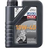 НС-синтетическое моторное масло для 4-тактных мотоциклов Motorbike 4T Offroad 10W-40