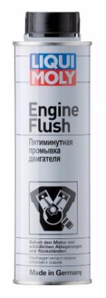Пятиминутная промывка двигателя Engine Flush