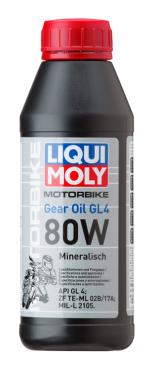 """Масло трансмиссионное минеральное для мотоциклов """"Liqui Moly Motorbike Gearoil"""" 80W GL-4  Street Race"""