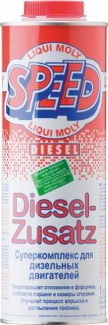 Суперкомплекс для дизельных двигателей Speed Diesel Zusatz