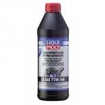 """Масло трансмиссионное синтетическое """"Liqui Moly Vollsynthetisches Hypoid-Getriebeoil LS"""" 75W-140 GL-5"""