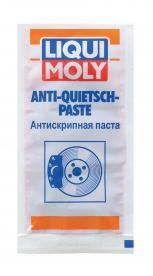 Паста для тормозной системы Bremsen-Anti-Quietsch-Paste красная